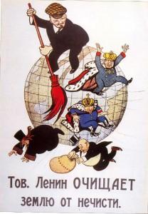 Lénine : l'esprit révolutionnaire contre les compromissions et le purisme gauchiste