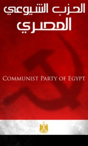 communism-egypt--1-