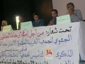 Maroc, agression de la camarade Adeba el Kabali.