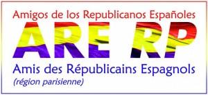ARE logo_petit