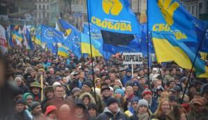 Ukraine : Appel des communistes de Kiev (KPU) contre la tentative de coup d'État néo-fasciste