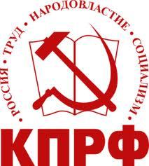 Ukraine : déclaration du Parti Communiste de Russie