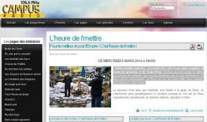 Vote utile – le jeu de la droite, qu'ils disent! par HDM sur radio campus Lille