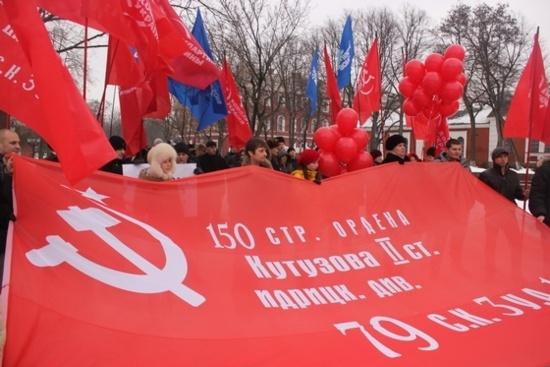 communistes crimée