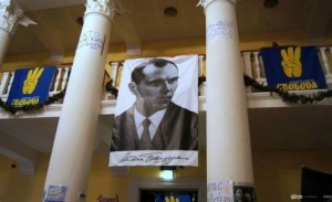 Révisionisme nazi à Kiev : Nuremberg, un procès truqué selon l'ambassadeur d'Euro Maidan à l'ONU