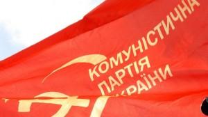 Le pouvoir fasciste de Kiev demande l'interdiction du PC d'Ukraine, le Donbass lance un processus de nationalisation contre les oligarques