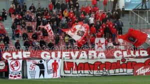 CHE_GUEVARA_CLUB