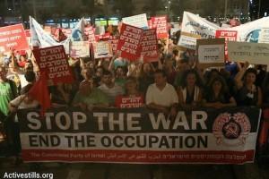 Soutien aux courageux communistes d'Israel et au mouvement anti-guerre