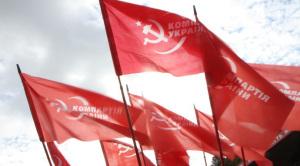 Bas les pattes devant les communistes d'Ukraine