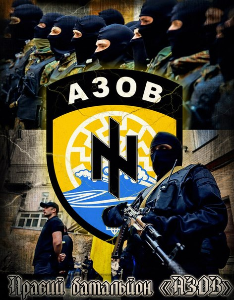 Bataillon Azov Ukraine