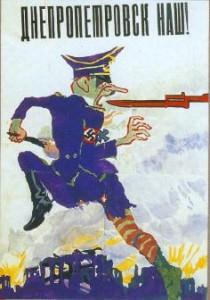 A Nantes, des fascistes veulent faire la propagande des bataillons nazis AZOV ! Résistance !