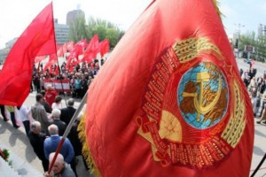 manifestation communiste karkov