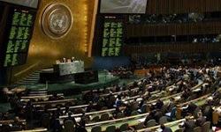 Majorité écrasante à l'ONU contre le blocus US exercé contre Cuba