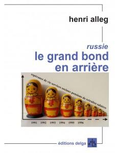 le-grand-bond-en-arriere-henri-alleg