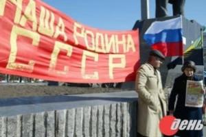 donestk URSS