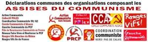Soutien à Michèle Picard, maire PCF de Vénissieux, pour l'élection municipale de Vénissieux des 22 et 29 mars 2015