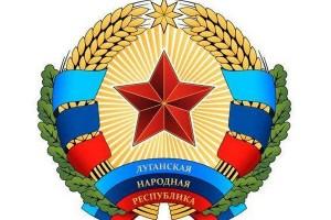 Appel de la Fédération des Syndicats de la République Populaire de Lugansk à la communauté internationale des syndicats.
