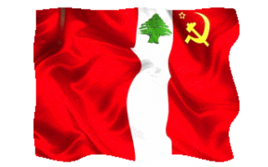 parti communiste liban