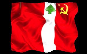 Liban : la répression ne passera pas! communiqué du PC libanais