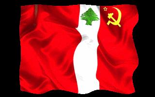 parti communiste liban