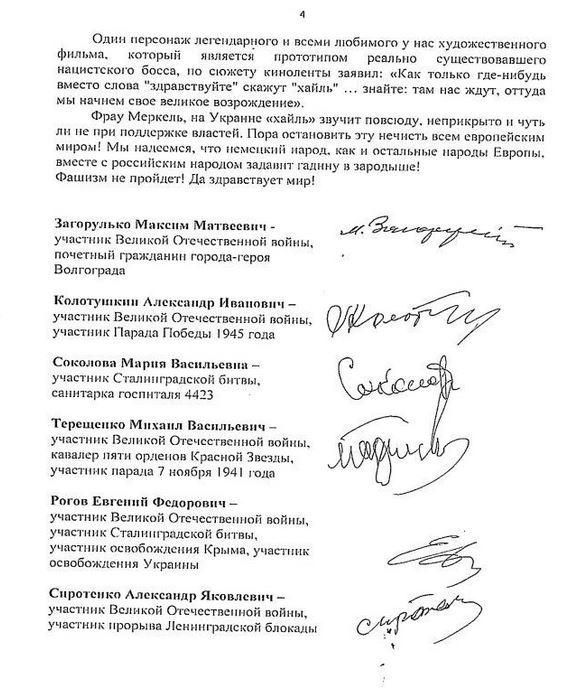 Offener-Brief-Merkel stalingrad ukraine