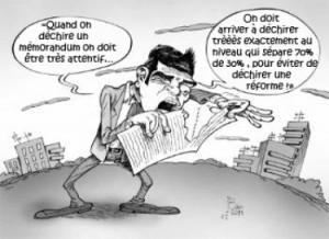 geliografia rizozpatis KKE syriza