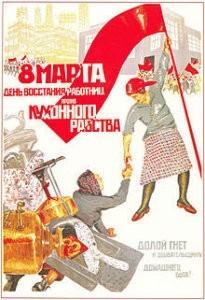 « Le 8 mars : un jour de rébellion des femmes travailleuses contre l'esclavage de la cuisine » (affiche soviétique de 1932)