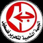 FPLP_Logo