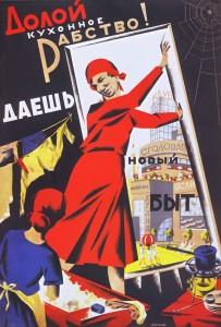 A bas l'esclavage de la cuisine ! Partez pour une nouvelle vie ... (1931)