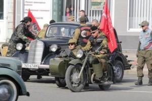 1er mai Lougansk