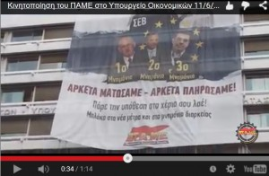 Grèce : le nouveau memorandum de Syriza reprend les mesures du plan auquel les grecs ont dit OXI. Non c'est NON !