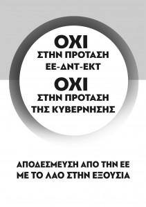 dimopsifisma_psifodeltio_KKE_teliko