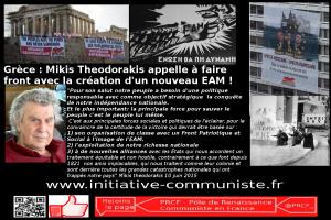 Grèce : Mikis Theodorakis appelle à l'organisation d'un Front patriotique et social, à un nouvel EAM