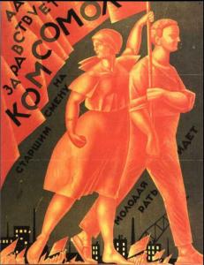 Création des Komsomol (jeunesses communistes) de la République Populaire du Donbass