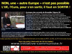 « La voie de la sagesse, c'est celle de la sortie de l'euro » Costas Lapavitsas #euro #europe #SYRIZA #Grèce