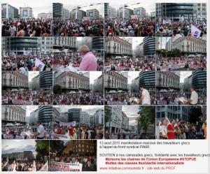 Contre le troisième memorandum SYRIZA UE, les travailleurs grecs répondent dans la rue #vidéo #manifestation