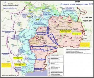Plan offensive ukrainienne contre le donbass été 2015