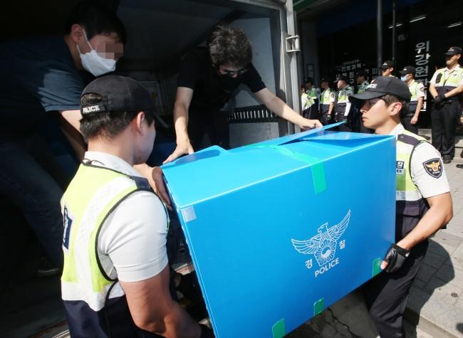 Saisie de livres, de disques durs et d'autres documents au siège de l'Alliance coréenne
