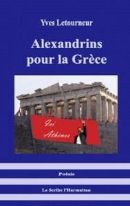 Alexandrins pour la Grèce – Yves Letourneur  ….
