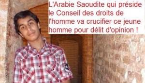 #AliMohammedAlNimr #FreeNimr : La hache saoudienne ne doit pas s'abattre sur Ali Al-Nimr, coupable d'avoir manifesté contre le régime…