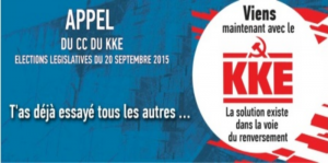 kke elections 20 septembre