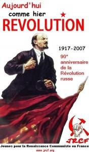 7 NOVEMBRE 1917, OCTOBRE ROUGE HIER, AUJOURD'HUI, DEMAIN, par Antoine Manessis