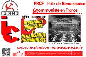 24 Décembre 1920 / Décembre 2015 : 95ème anniversaire du Congrès de Tours