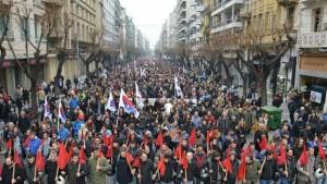 GRECE : RÉSISTANCE SOCIALE.