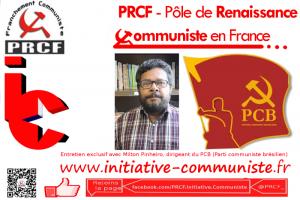 Entretien exclusif avec Milton Pinheiro dirigeant du PCB (Parti Communiste Brésilien)
