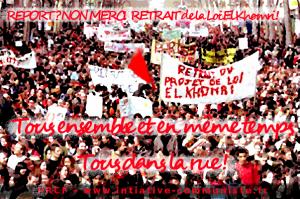 Actu des manifestations 24 mars : mobilisés jusqu'au retrait #occupyCM #manif24mars #loitravailnonmerci