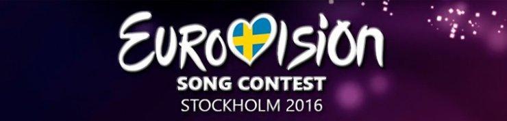 eurovision-0cb1d