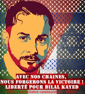 Lettre du gréviste de la faim Bilal Kayed : À mon peuple héroïque palestinien… Gens libres du monde… #palestine