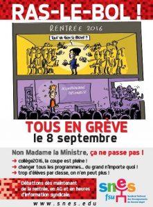 La réforme du collège et celle à venir du lycée détruisent l'Éducation Nationale : les enseignants en grève ce 8 septembre !