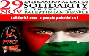 29 novembre Journée internationale de solidarité avec le peuple palestinien. L'appel à la solidarité de l'Initiative Communiste Européene. IC WPE.